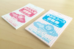 yurara-ticket