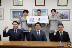 【お知らせ】福山シティFCとオフィシャルトップパートナーの契約を締結いたしました。
